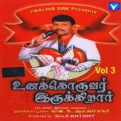 Unakkoruvar Irukirar, Vol. 3 by Various Artists