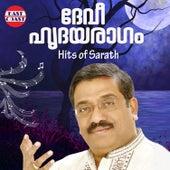 Devi Hrudayaragam, Hits Of Sarath by Sarath