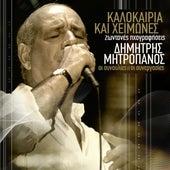 Kalokeria Ke Himones [Καλοκαίρια Και Χειμώνες] (Live) von Dimitris Mitropanos (Δημήτρης Μητροπάνος)