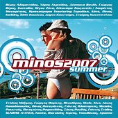 Minos 2007 - Kalokeri (Minos 2007 - Καλοκαίρι) von Various Artists