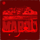 Spécial Maroc by Various Artists