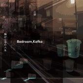 厭がらせの人生 von Kafka Bedroom