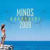 Minos 2009 - Kalokeri (Minos 2009 - Καλοκαίρι) von Various Artists