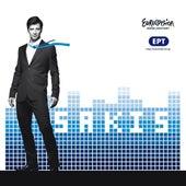 Sakis Rouvas Eurovision EP (3 Tracks) von Sakis Rouvas (Σάκης Ρουβάς)