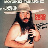 Tzimis Panousis (Τζίμης Πανούσης):