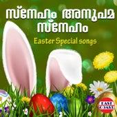 Sneham Anupamasneham, Easter Special Songs by Various Artists