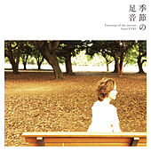 Footsteps Of The Seasons de Saori Yuki