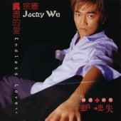 Endless Love de Jacky Wu