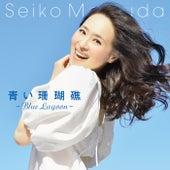 Aoi Sangoshou (Blue Lagoon) de Seiko Matsuda
