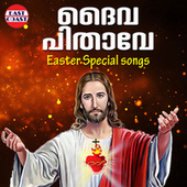 Daiva Pithave, Easter Special Songs by Various Artists