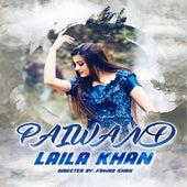 Paiwand von Laila Khan