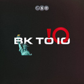 BK to IO by ISO Indies
