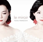 Le miroir de Yoshiko Yamaguchi
