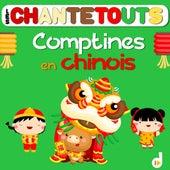 Les chantetouts: Comptines en chinois von The Countdown Kids