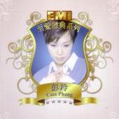 EMI Lovely Legend - Cass Phang by Cass Phang