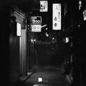 Fukushima (Original) de DuoScience