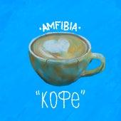Кофе by Amfibia