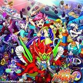 「最響カミズモード!」神音コレクション by Various Artists