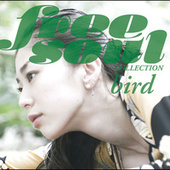 Free Soul Collection by bird