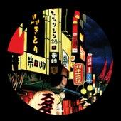 Horizon (Remix) by Lucien & The Kimono Orchestra