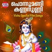 Ponnumani Kannanunni, Vishu Special Film Songs by Various Artists