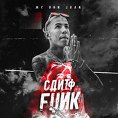 Canto Funk by MC Don Juan