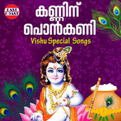 Kanninu Ponkani, Vishu Special Songs by Various Artists