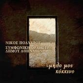 Milo Mou Kokkino by Nikos Polychros