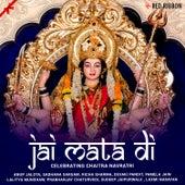 Jai Mata Di - Celebrating Chaitra Navratri by Anup Jalota