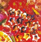 Bao Li Jin Shi Wu Zhou Nian Te Ji de Various Artists