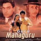 Guru Mahaguru by Various Artists
