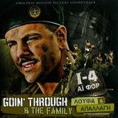 Goin' Through & The Family: Loufa & Apallagi [Λούφα & Απαλλαγή] von Goin' Through
