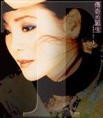 Chuan Qi De Dan Sheng de Teresa Teng