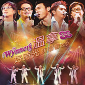 Wynners 33th Ann Live de Various Artists