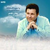 Ya Sayed El Sadat by Hani Shaker