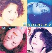 More Shirley by Faye Wong
