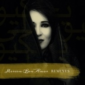 Remixes by Meriem Ben Amor