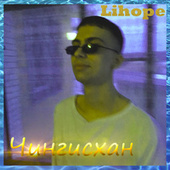 Чингисхан by Lihope