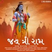 Jai Shri Ram - Ram Navami Vishesh by Ashit Desai