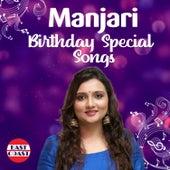Manjari Birthday Special Songs by Manjari