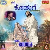 Nanna Koduge by Various Artists
