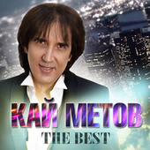 The Best von Кай Метов