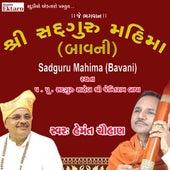 Shree Sadguru Mahima-Bavni by Hemant Chauhan