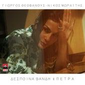 Despina Vandi (Δέσποινα Βανδή):