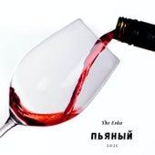 Пьяный von ESKA