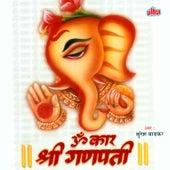 Omkar Shri Ganpati by Suresh Wadkar