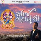 Aaj Gagan Thi Chandan by Mayur Chauhan