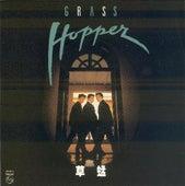 Back to Black Series - Grasshopper de Grasshopper