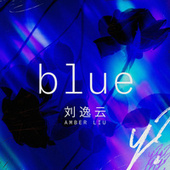 blue (feat. Masiwei) [Mandarin Version] von Amber Liu