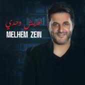 Ayech Wahdi von Melhem Zein